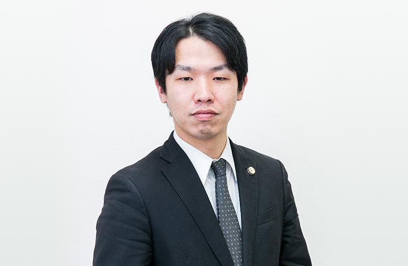 弁護士 池内 康裕 Yasuhiro Ikeuchi